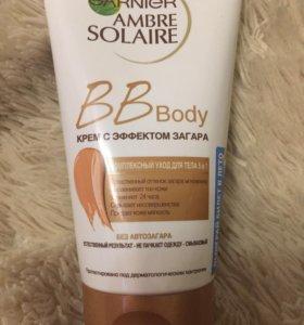 BB Body крем с эффектом загара