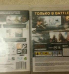 Battlefield 4 и 2. Отдам 2 диска за 1300 руб.