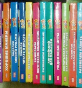Книги азбука дошкольного воспитания.