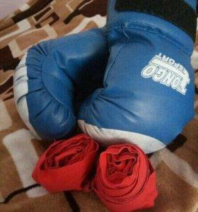 бинты+перчатки
