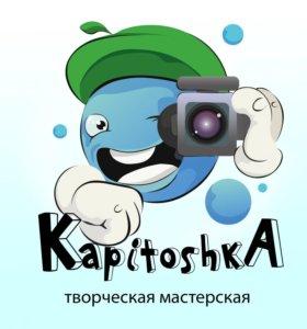 Видео оператор на свадьбу, детский праздник.