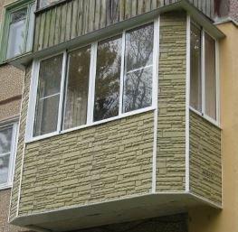 Окна. Балконы. Отделка.