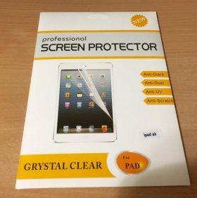 "Защитное стекло iPad Air/air2/pro/new 9,7"""
