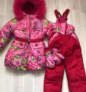 Зимний костюм фирмы Батик