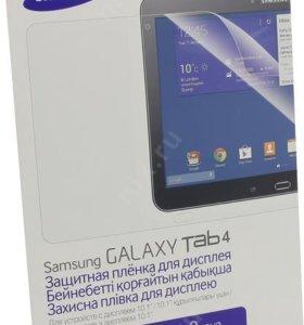 Пленка защитная Samsung 2 шт