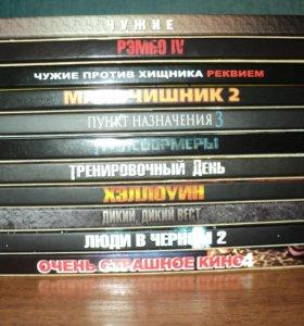 Лицензионные ДВД диски