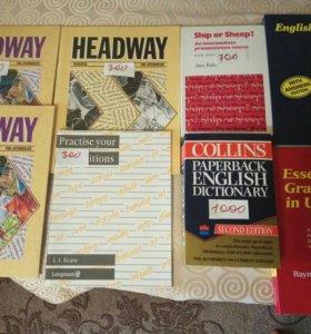 Учебники, тетради по Английскому языку.