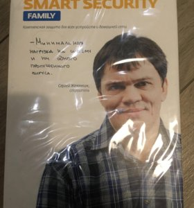 ESET NOD 32 SMART SECURITY FAMILY (BOX)