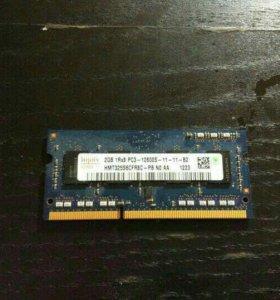 Оперативная память ноутбук ddr3
