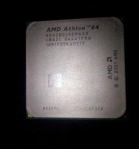 AMD Athlon 2800+ сокет 754