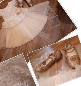 Платье на 6-7