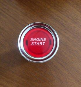 Кнопка старт-стоп, engine start