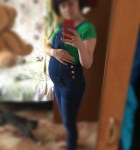 Комбинезон для будущих мам