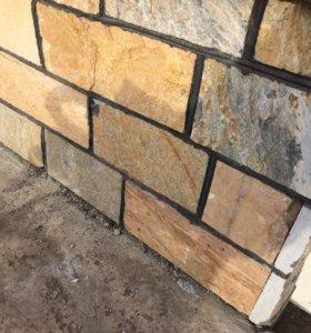 Продам натуральный облицовочный камень для фасадов