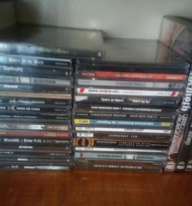 Книги и диски