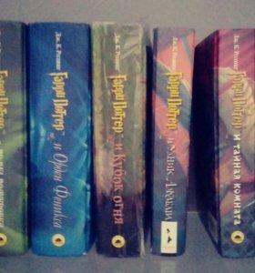 Вся серия книг Гарри Поттер