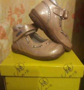Туфли для девочки р. 20