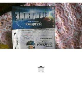 Билеты в галактику