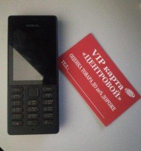 Nokia RM-1190
