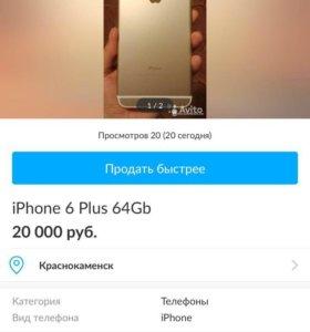 Айфон 6+ на 64 гб