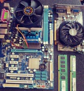 Процессор и комплектующие