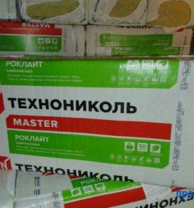 Утеплитель Технониколь Роклайт 8,64 м2 упаковка
