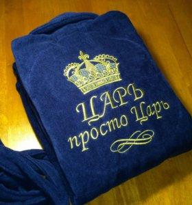 Махровый халат с именной вышивкой на заказ