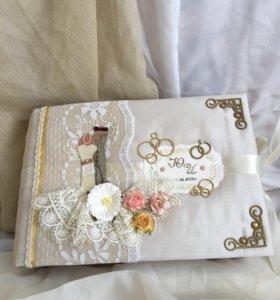 Свадебный альбом на заказ