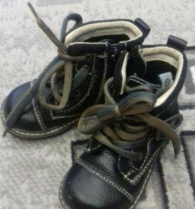 Ботиночки Антилопа 21 размер
