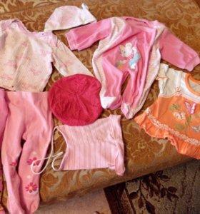 Пакет вещей на девочку с рождения