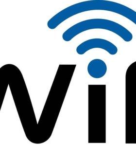 Wi Fi настройка и установка