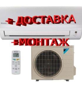 Монтаж кондиционеров/ Закладка трассы/ Продажа