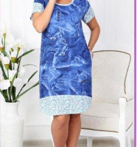 Продается женская платье-туника