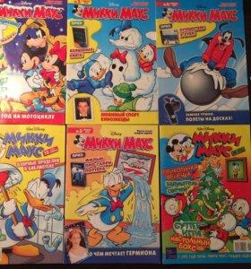 Комиксы «Микки Маус»