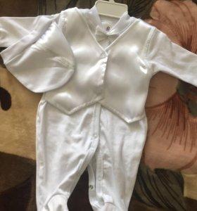 Новый костюмчик