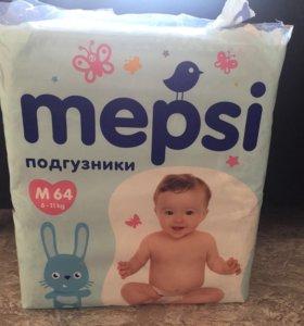 Подгузники Mepsi (мепси)