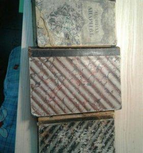 Книги царские