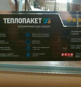 Новое пластиковое окно КБЕ Selekt 70