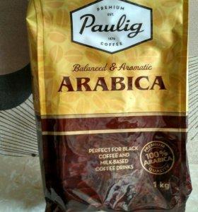 Кофе в зёрнах, Арабика.