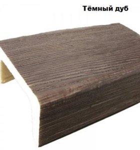Потолочная балка под дерево из пенополиуретана