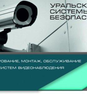 Гарантия до 5 лет на Системы Видеонаблюдения