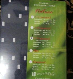 КПБ ивановский текстиль 💯 хлопок