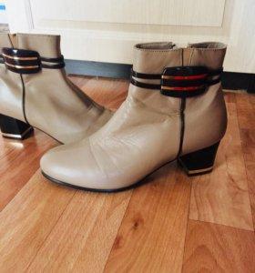 Ботиночки Palatin
