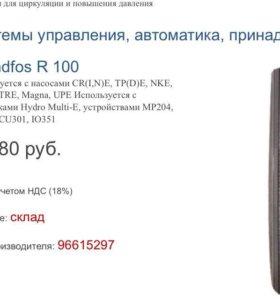 Пульт Grundfos r100
