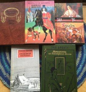 Классика среди романов