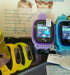 Часы-телефон с GPS Smart Baby Watch W9