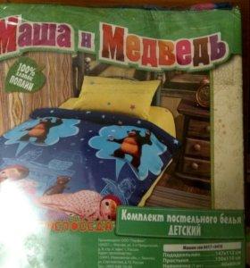 Комплект постельный новый