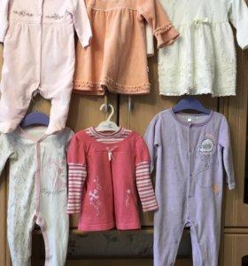 Одежда для девочки(пакет,разм. от 3 до 12 мес.)