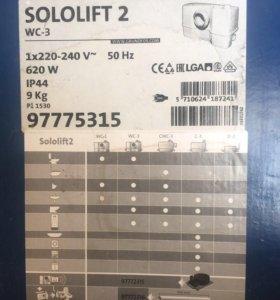 Насос SOLOLIFT2 WC-3