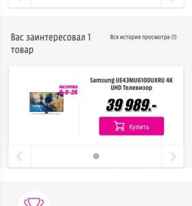 Samsung ue 43 mu 6100 обмен